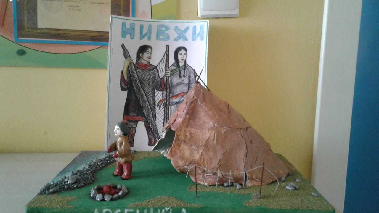 Жизнь и обычаи народов Приамурья (Гномики)