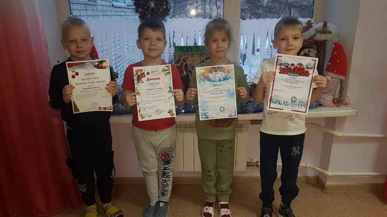 """Дети  группы  """"Капельки"""" - победители конкурсов."""