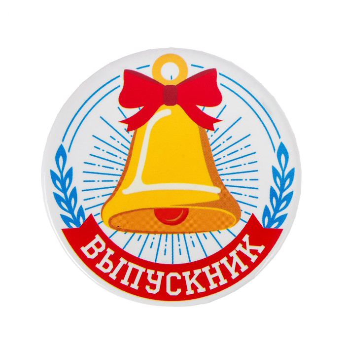 """Выпускной 2021 в МАДОУ """"Верботон"""""""
