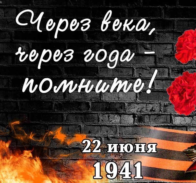 """День памяти и скорби в МАДОУ """"Верботон"""""""