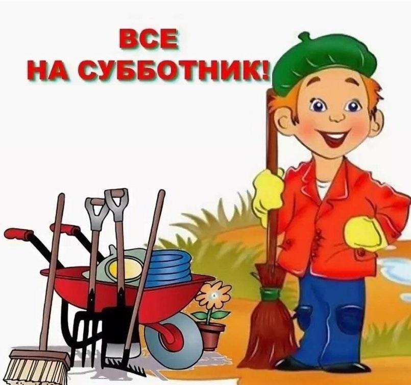 """Субботник в МАДОУ """"Верботон"""" осень 2021"""